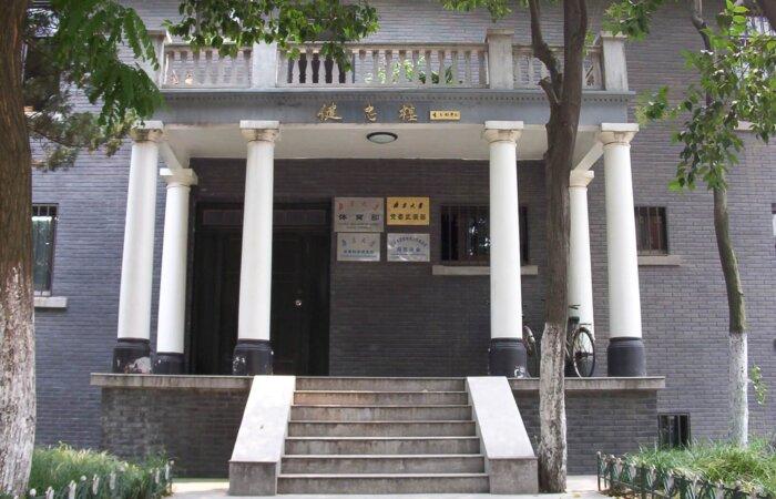 南京大學健忠樓