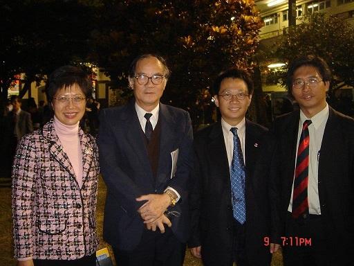 陳平權老師、何國權老師、陸偉雄師兄 12.09.2005