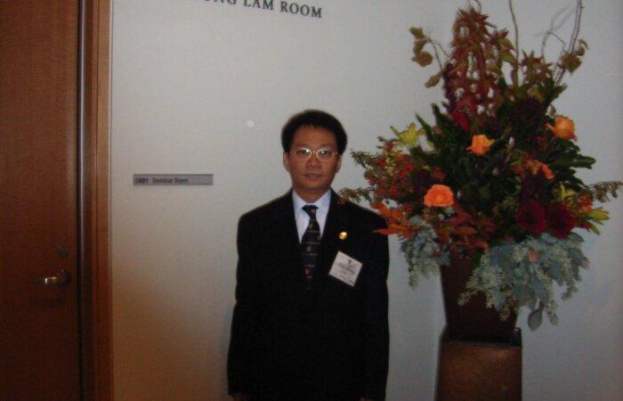 捐建美國哈佛大學林健忠室
