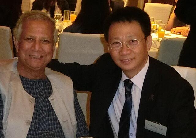 與諾貝爾和平獎得主尤努斯博士會面