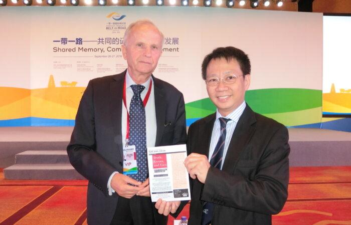 林博士與波蘭前副總理共同出席於西安舉辦之國際一帶一路研討會