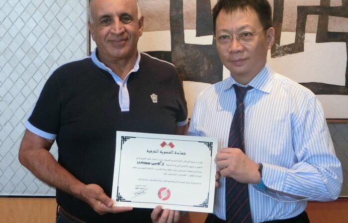 摩洛哥中國友好協會
