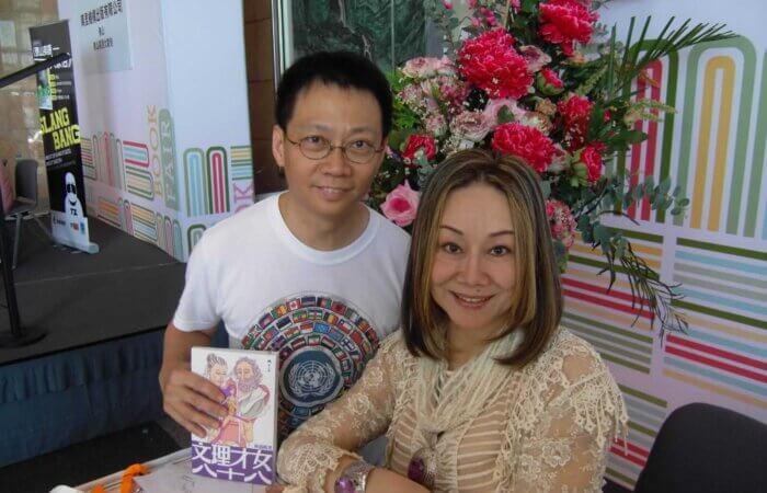 寫在林燕妮小姐第一本散文集