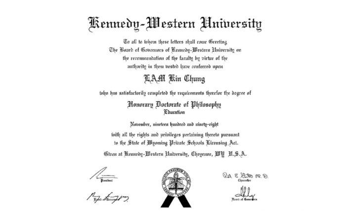 Kennedy Western U1998