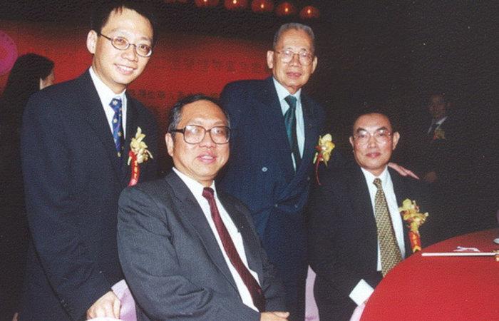 世界傑出華人基金會