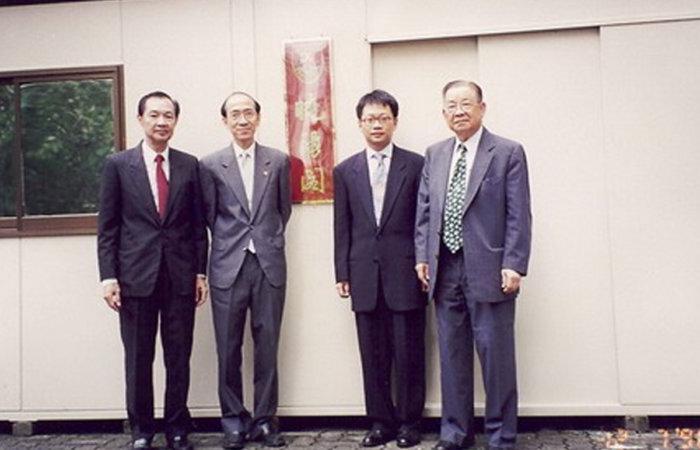 1996年捐贈青衣皇仁舊生會中學