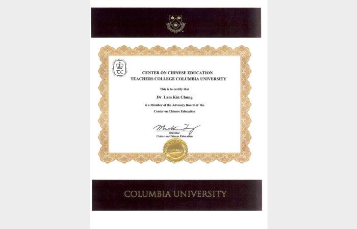 聘書-哥倫比亞中國教育中心咨询委员会委员