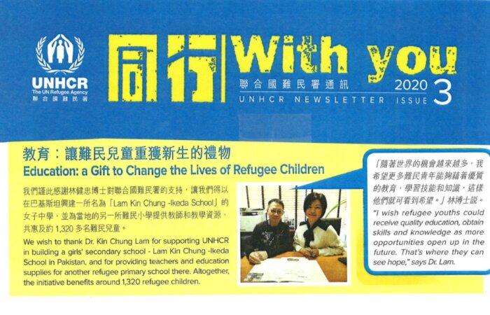 UNHCR – Donation Project 聯合國難民公署援助項目