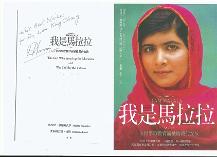 Pakistan President Hussain Signed 'Malala' For Dr. Lam