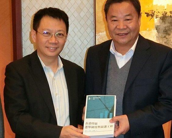 Dr. Lin's Feast, Lu Xinhua, Deputy Director
