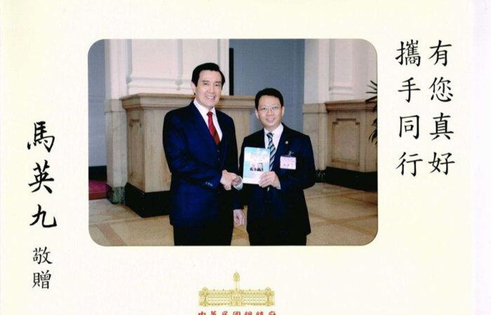 林博士與馬英九先生於總統府見面