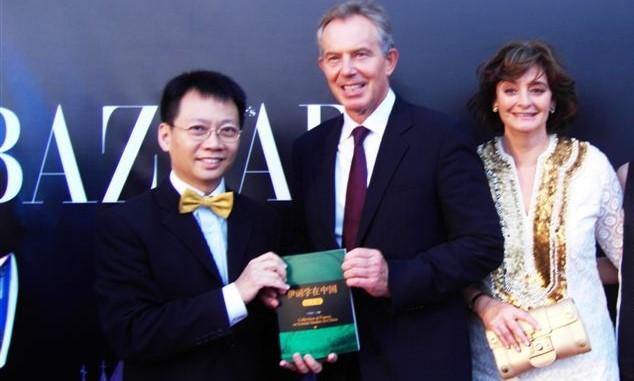 林博士於北京與英國前首相貝理雅及其夫人見面