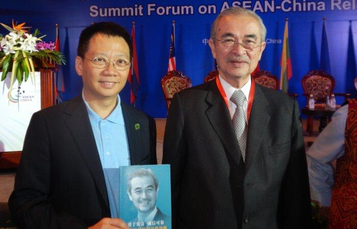 第九屆中國東盟民間友好大會