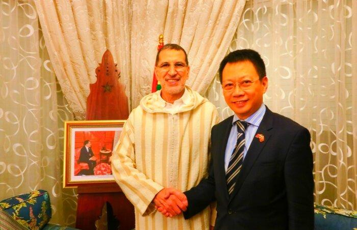 林健忠博士與摩洛哥首相 Saadeddine Othmani 於官邸共聚下午茶
