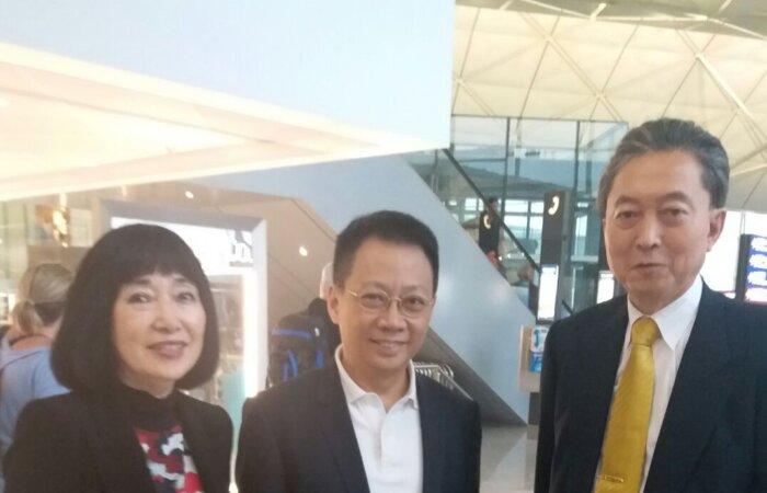 林健忠博士與前日本首相 (1999至2002) 鳩山由紀夫伉儷於香港機場重遇