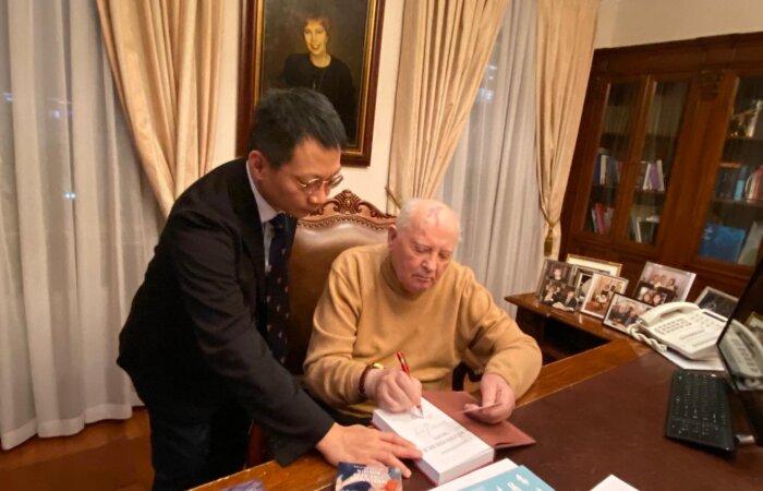 林健忠博士到訪戈爾巴喬夫基金會,與戈爾巴喬夫先生會面