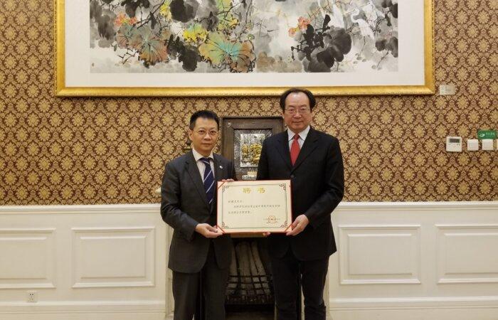 中國人民對外友好協會授予林健忠博士中國俄羅斯、 歐盟、 中亞三個友好協會名譽理事