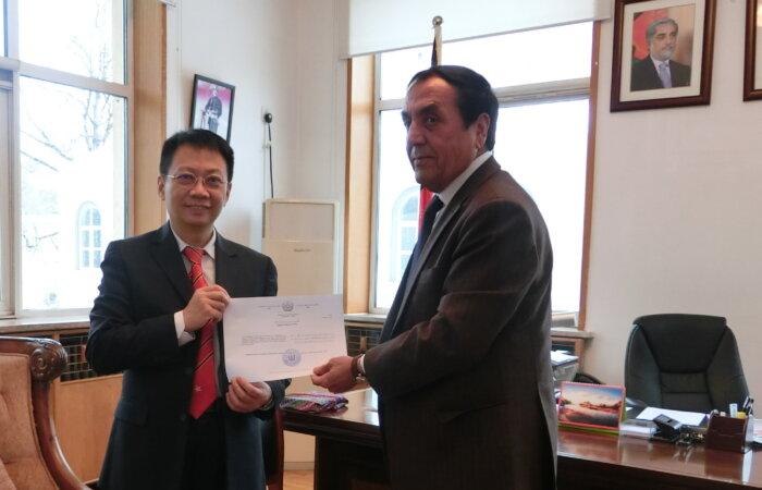 林博士獲阿富汗駐華大使Mr. Farahi授與地震救援感謝狀