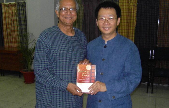 諾貝爾和平獎得主Dr. Muhammad Yunus尤努斯與林博士於孟加拉首都達卡首次邂逅