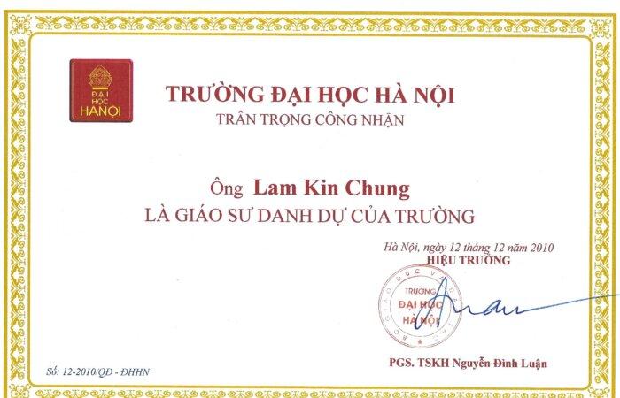 越南河內大學首名中國人名譽教授