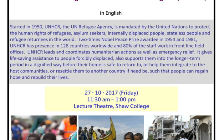 Dr. Lam Supported UNHCR Forum In Shaw College, CUHK In 2017