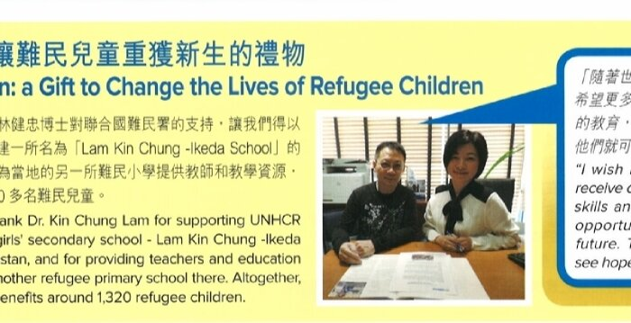 Dr. Lam Supported UNHCR To Build School And Provide Accommodations For Afganistan Female Girls In Pakistan 2020