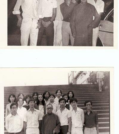 1977年在新亞書院一睹國學大師錢穆風采
