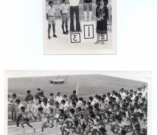 1979 5000m起步跑