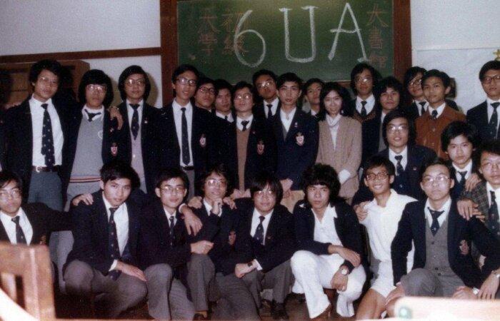 1979 UA Class Farwell Gathering