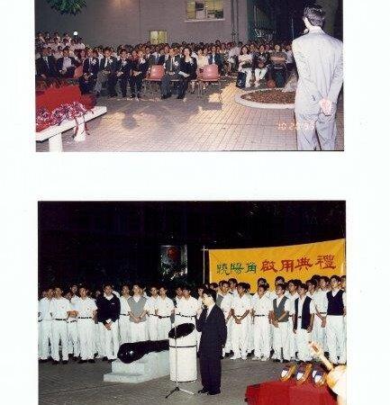 1995年捐建母校曉陽閣