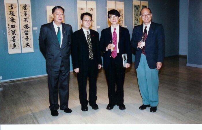 1999年9月24日於中文大學與三名學者合照