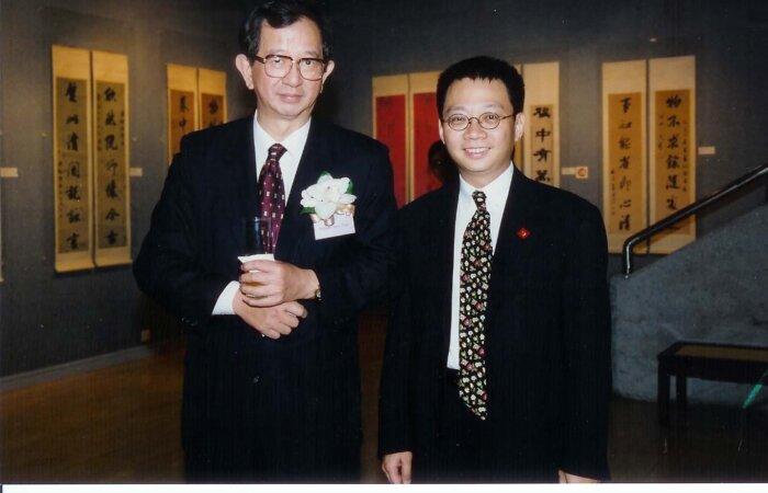 1999年9月24日李遠哲教授於香港中文大學新亞書院主講中國文化與教育講座
