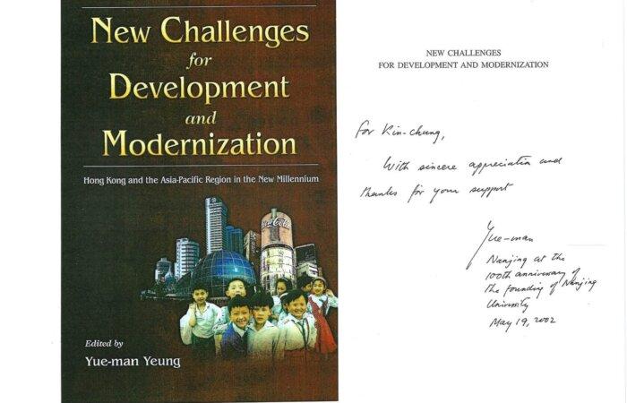 47 New Challenges For Development Modernization – Yue-man Yeung