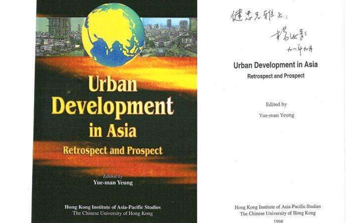 48 Urban Development In Asia – Yue-man Yeung