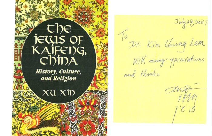 65 The Jews Of Kaifeng, China – Xu Xin
