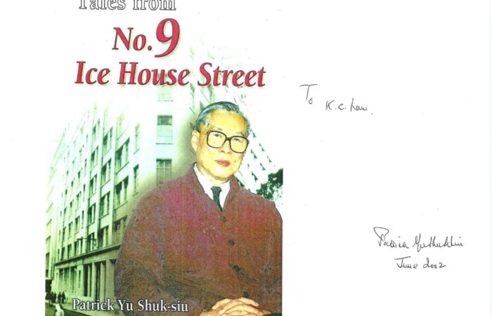 66 Tales From No.9 Ice House Street – Patrick Yu Shuk-siu