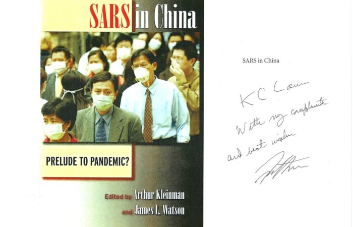 69 SARS In China – Arthur Kleinman And James L. Waston