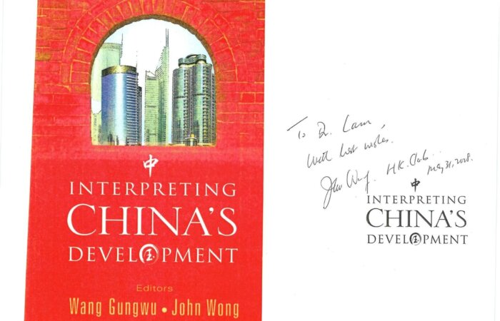 73 Interpreting China's Development – Wang Gungwu And John Wong