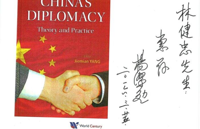 123 China's Diplomacy – Jiemian Yang
