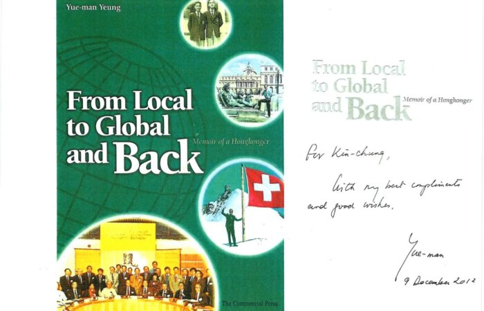 129 From Local To Global And Back – Yue-man Yeung