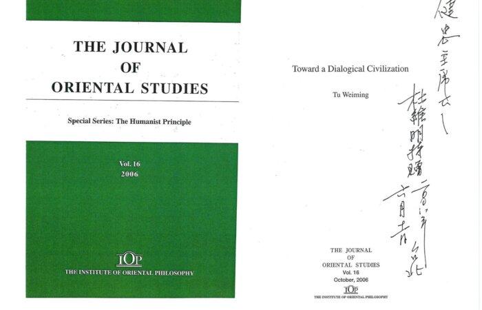 154 The Journal Of Oriental Studies – Tu Weiming