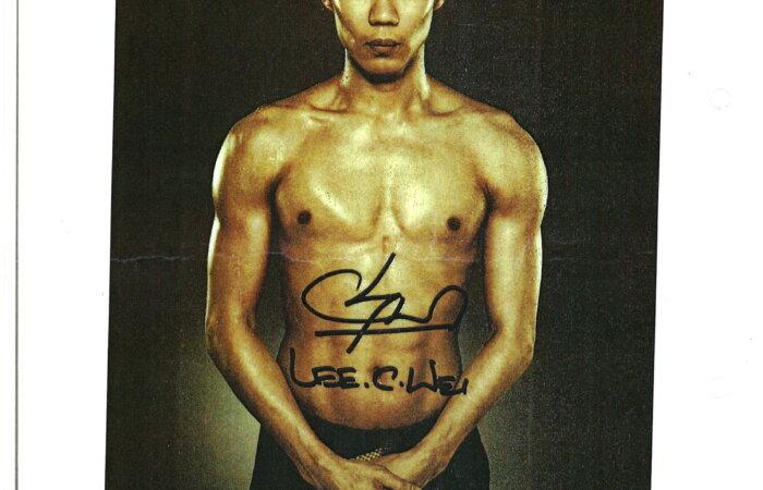 231 Dare To Be A Champion – LeeChongWei