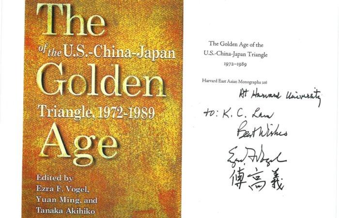 97 The Golden Age – Ezra F. Vogel