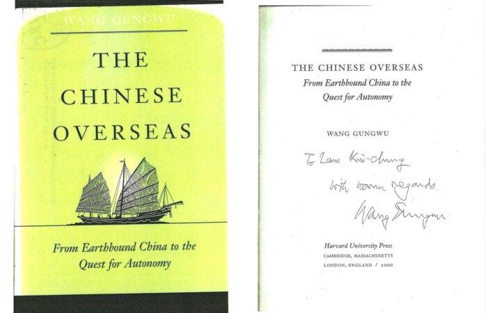 261 The Chinese Oversea – Wang Gungwu