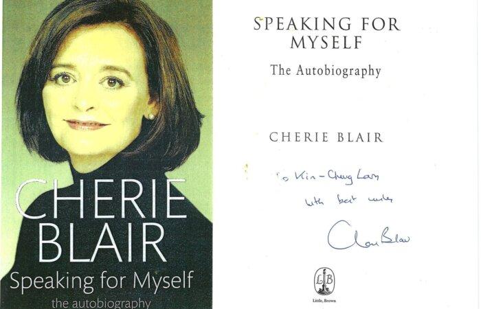 277 Speaking For Myself – Cherie Blair