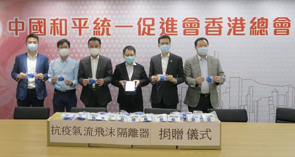 2020年9月22日林博士捐贈 飛沫隔離器給全港的士司機