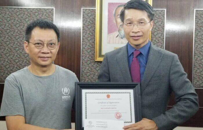 8月9日越南總領事館感謝狀