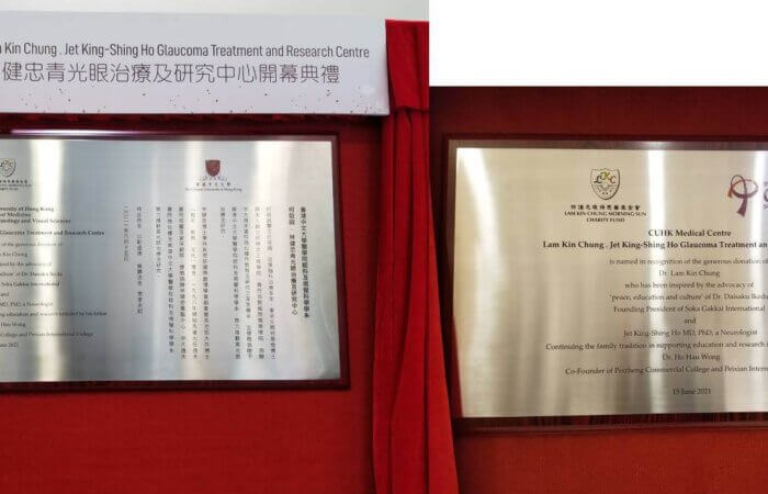 On 7 July 2021, Lam Kin Chung, Jet King-Shing Ho Glaucoma Treatment And Research Centre Were Launched In Both Hong Kong Eye Hospital And The CUHK Medical Centre.
