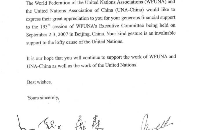 Letter Of Appreciation From WFUNA And UNA-China 2007