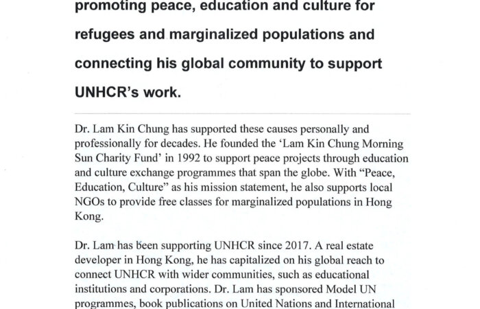 Extract From The Official Website Of United Nations High Commissioner For Refugees (September 2021)